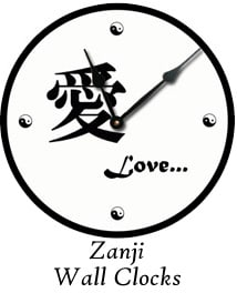 Kanji Wall Clocks by Ohio Artist Terri Meyer