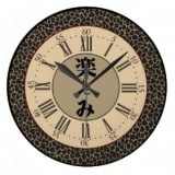 Kanji Symbol for Fun in a Leopard theme clock
