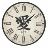 Kanji Symbol Love Clock