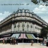 Vintage French Poster - Le Grand Hotel et la Rue Scribe